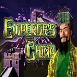 Слот Императоры Китая